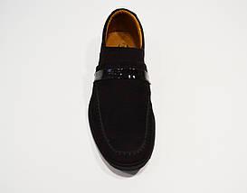 Легкие замшевые туфли Tapi 1544, фото 3