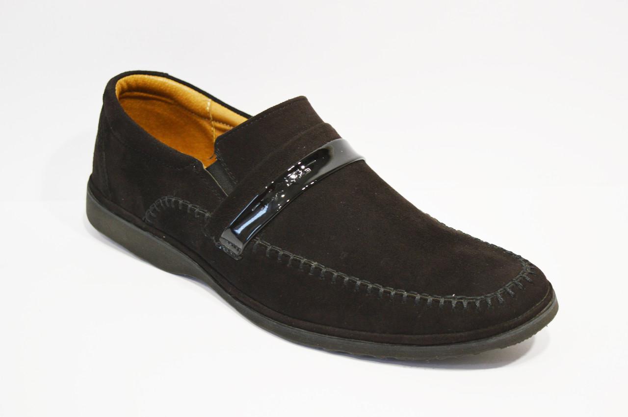 Легкие замшевые туфли Tapi 1544