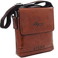 Удобная сумка мужская для документов BM4120
