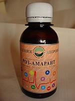 Масло амарантовое производства российской корпорации «Родник здоровья», содержащее сквален