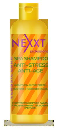 Шампунь антистресс против старения волос NEXXT Professional 250 ml.