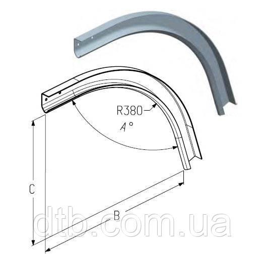 Элемент радиусный RE101F дуга направляющая для гаражных и промышленных ворот ролет Alutech