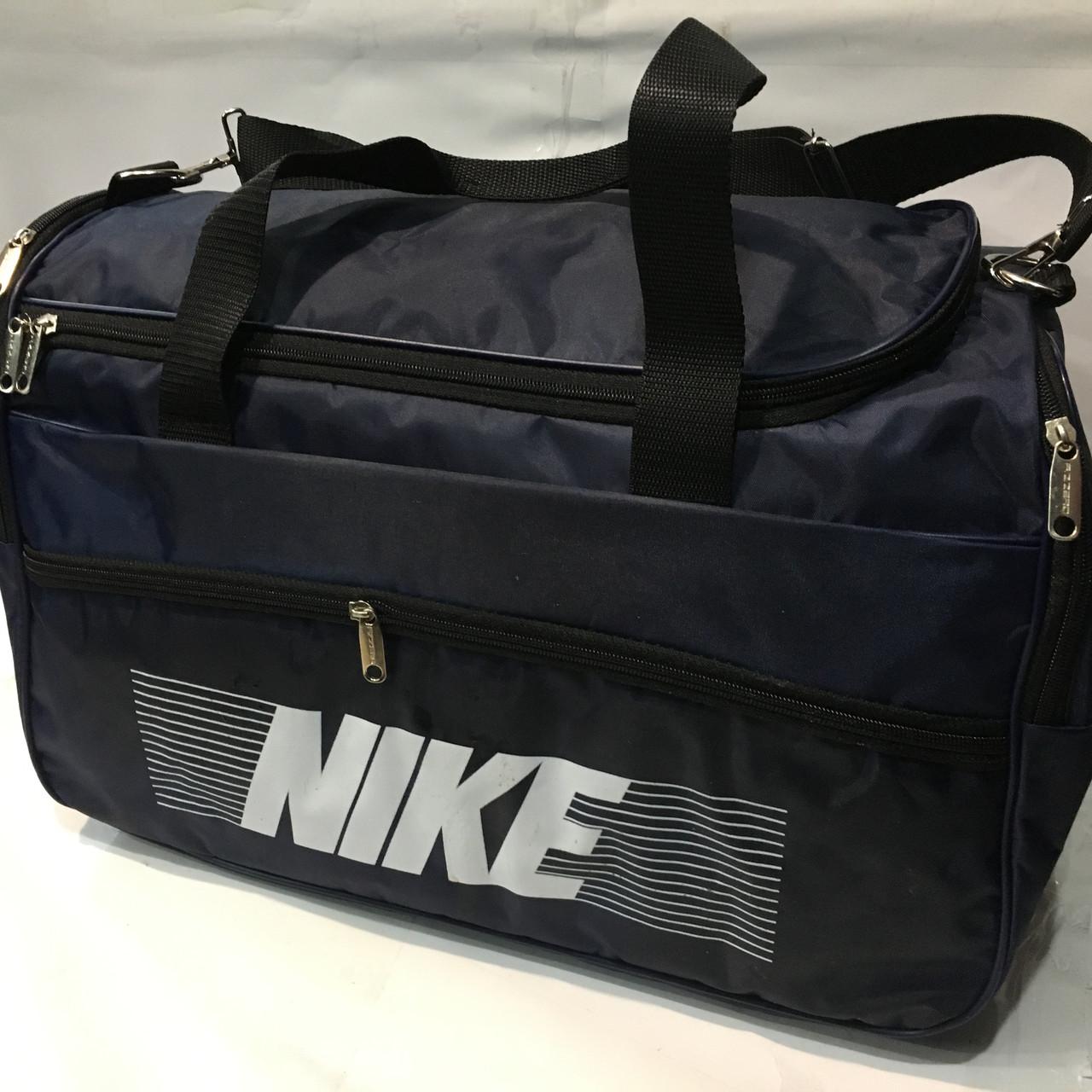 6b66c9f1c04c Спортивная дорожная сумка NIKE сумки из ткани, магазин дорожных сумок, сумка  для обуви оптом