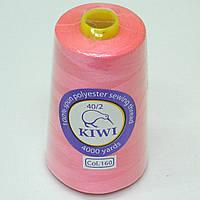 160-Нитки швейные 40/2 4000 ярдов Kiwi (киви)