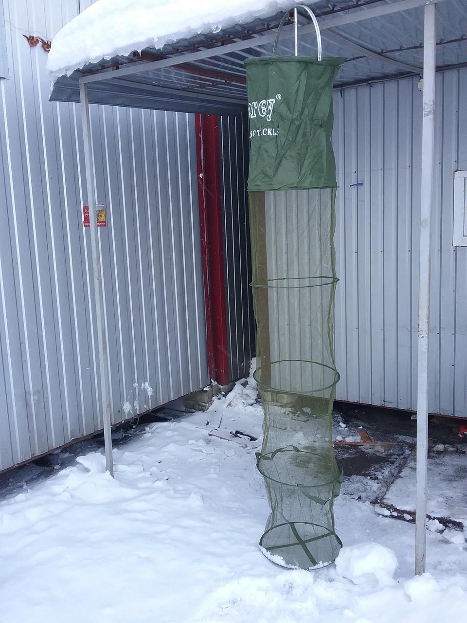 Садок рыболовный 2.5 метра (сетка капроновая )