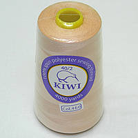 460-Нитки швейные 40/2 4000 ярдов Kiwi (киви)