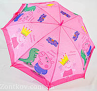 """Детский зонтик трость с изображением свинки """"Пеппа"""" от фирмы """"LoveRain""""."""