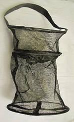 Садок из капроновой нитки 65см  ,d=45см