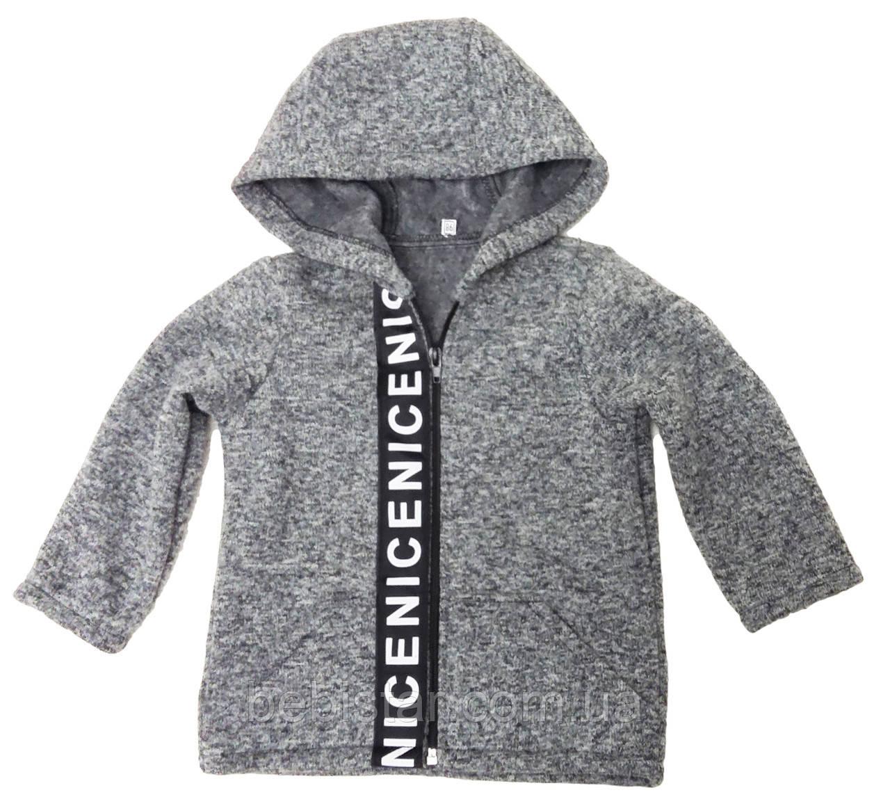 Весенняя куртка парка светло-серая для девочек 4-5 лет ткань трикотаж футер с начесом