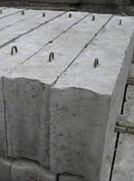 Блоки фундаментные все размеры в наличии и под заказ