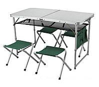 Стол алюминиевый складной +4 стульчика ,для большой компании