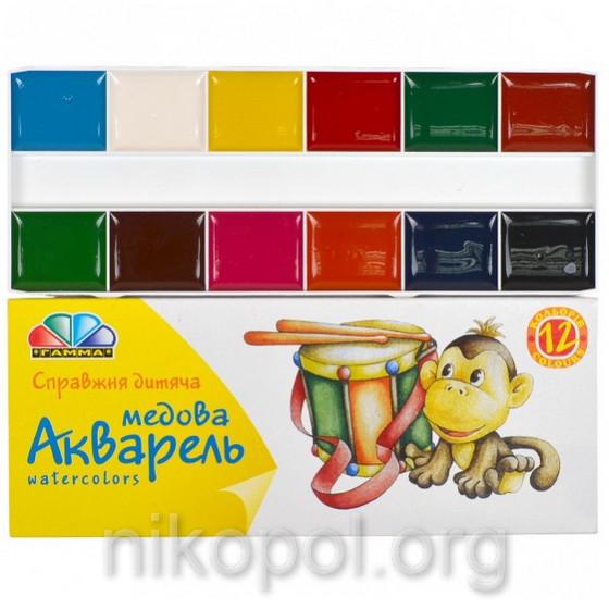 """Фарби акварельні """"Гамма - Акварель"""" 12 кольорів, 17х7см."""