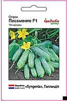 Огірок Пасамонте F 1 10 шт ТМ Садиба Центр