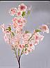 Ветка вишни тройная розовая