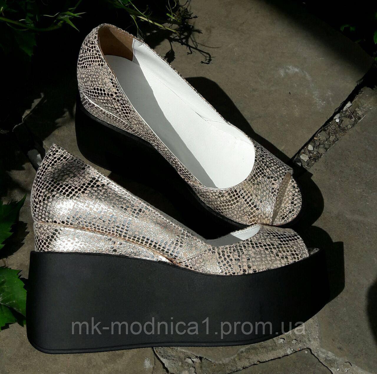 Туфли Кожа золото под змею с открытым носком