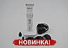 Аккумуляторный Мультитриммер Бритва Машинка для Стрижки 3 в 1 ProMotec PM-368 am, фото 5