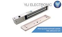 Электромагнитный замок YM-280(LED)-DS