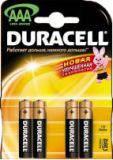 Батарейки Duracell LR03 MN2400 1x4 шт. ( 81267217 )
