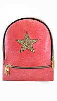 Рюкзак женский Звезда розовый с серебренным отливом MiTo