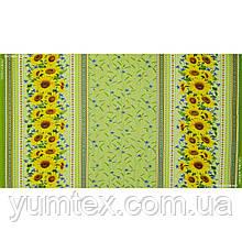 Ткань скатертная рогожка подсолнухи 100% хб