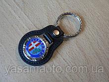 Брелок кожзам округлый Alfa Romeo логотип эмблема Альфа Ромео автомобильный на авто ключи комбинированный