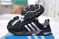 Кроссовки мужские Adidas Marathon TR 15 Black