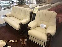 """Комплект мягкой мебели """"5030"""". Кожаный диван и кресло"""