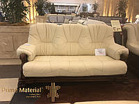 """Трехместный кожаный диван """"5030"""""""