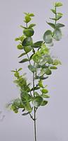 Ветка эвкалипт 43 см Цветы искусственные
