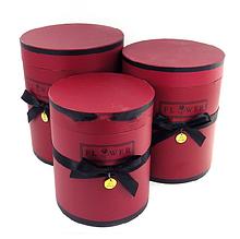 Коробочки для подарков 3 в 1 (Код: Gifts-box-302-1)
