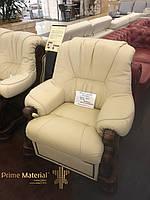 """Кожаное кресло с реклайнером """"5030"""""""