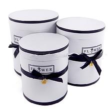 Коробочки для подарков 3 в 1 (Код: Gifts-box-302-2)