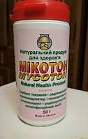 Сорбент Микотон противовирусное