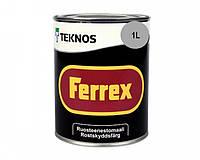 Эмаль алкидная TEKNOS FERREX антикоррозионная (серая) 1 л