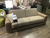 Трехместный диван Бильбао