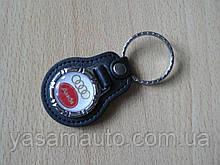 Брелок кожзам округлый Audi логотип эмблема Ауди автомобильный на авто ключи комбинированный