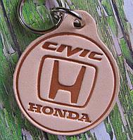 Брелоки Хонда Цивик HONDA Civic