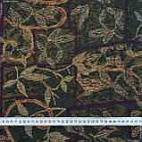 Гобелен  брайс  128368, фото 3