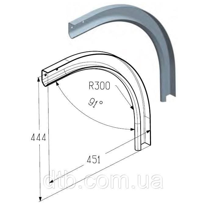 Элемент радиусный RE801 (RE801S) дуга направляющая для гаражных и промышленных ворот ролет Alutech