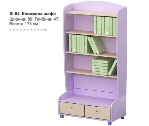 Книжный шкаф Si-04 Silvia, фото 2