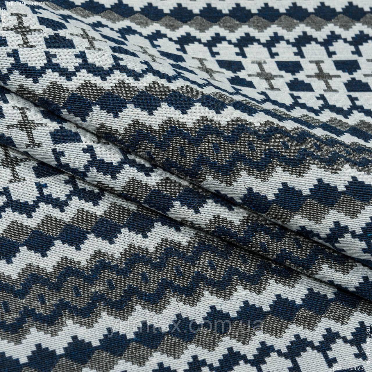 Гобелен орнамент-96 т.синий,серый,молочный 145080