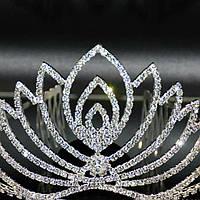 Корона для конкурса, диадема, тиара, высота 10 см.
