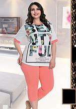 Домашняя одежда Lady Lingerie комплект 212 4XL
