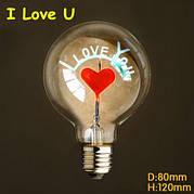 "Лампочка ""I Love You"" подарок любимой девушке, лампа ""Я тебя люблю"""