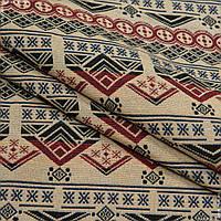 Гобелен  орнамент -118 черный,синий,бордо,св.беж 145112, фото 1