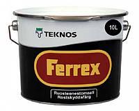 Эмаль алкидная TEKNOS FERREX антикоррозионная (чёрная) 10 л