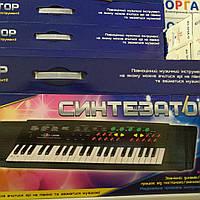 Детское Пианино , синтезатор с микрофоном SK 3738 )р.79х24х9 см.