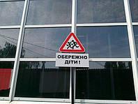 Мы также кроме всего прочего изготавливаем знаки дорожные. И любые указатели отдельно стоящие.