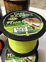Леска Carp Expert UV Fluo Yellow 1000 м 0,3 мм/12,5 кг со светонакопителем