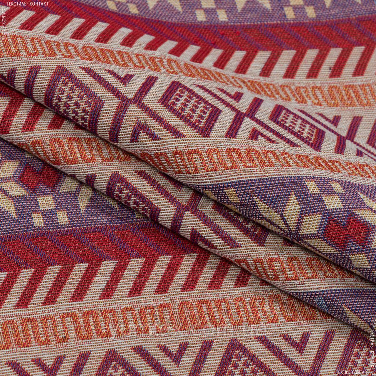 Гобелен орнамент-136 крем,фіолетовий,червоний 145133